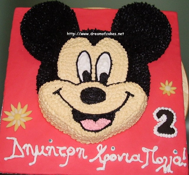 Mickey Mouse Birthday Cakes Dream Of Cakes Mickey Mouse Birthday Cake