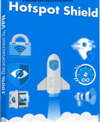 Hotspot Shield Business 9.21.3 (x64) With Patch Free Download(AlBasitSoft.Com)