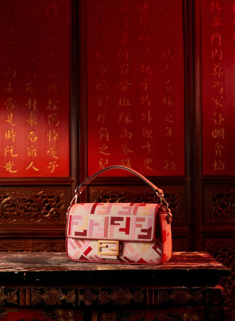 Fendi 2021 Chinese New Year Capsule