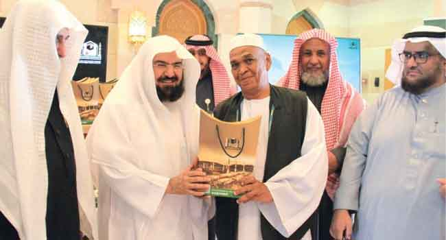 السديس يدشن حملة توجيه وإرشاد - صحيفة البلاد