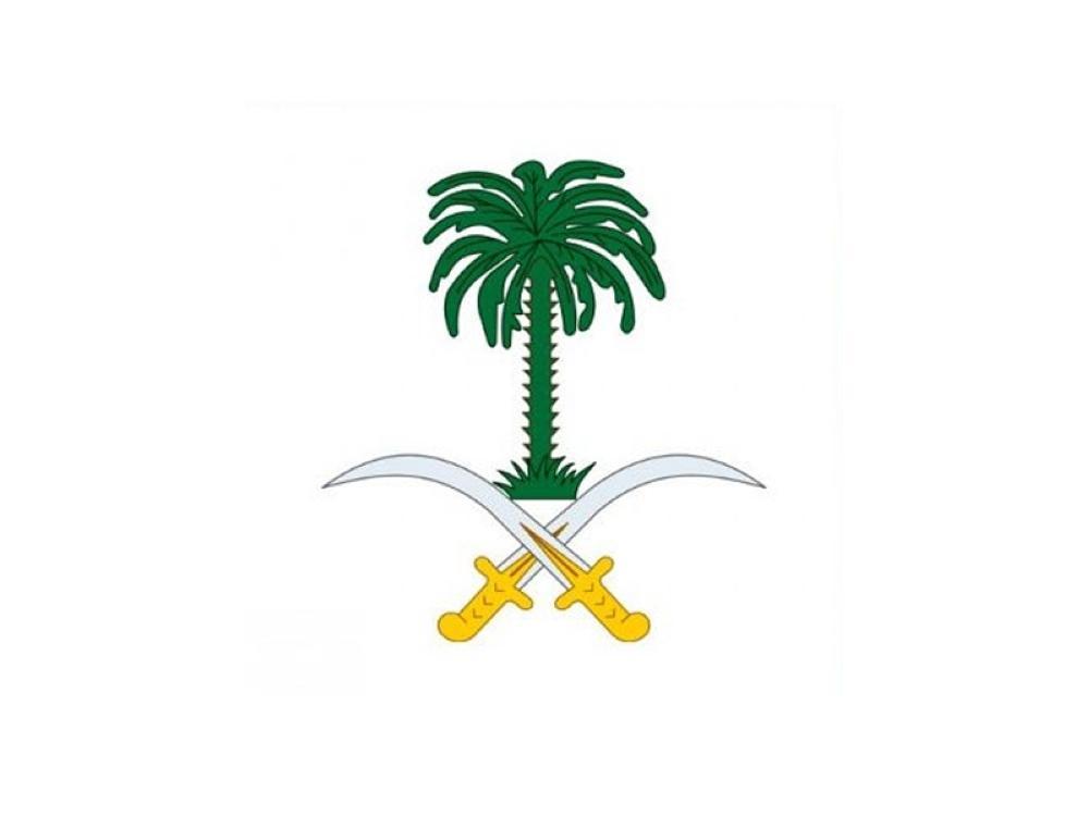 الامير سعود بن عبدالله الفيصل