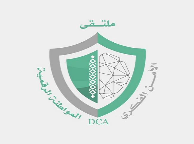 جامعة الملك فيصل بوابة التعليم عن بعد الخدمات الطلابيه جامعة الملك فيصل التعليم عن بعد التسجيل