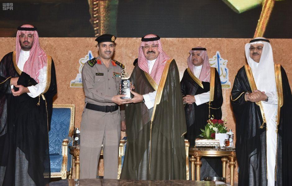 محافظ جدة يتوج الفائزين بجائزة جدة للإبداع