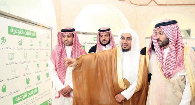 نائب أمير حائل يدعم جمعية تحفيظ القرآن - صحيفة البلاد