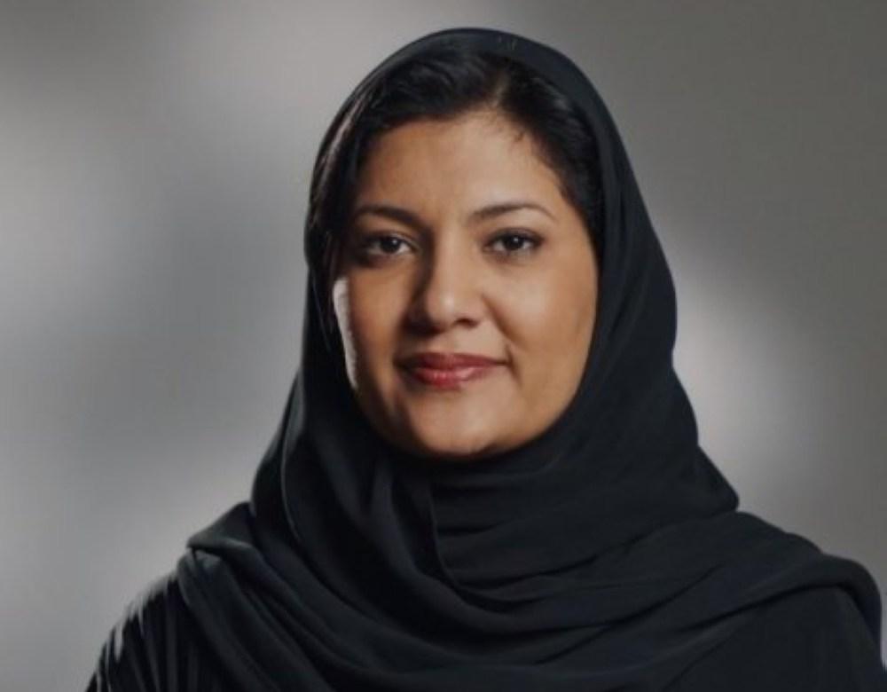 ريما بنت بندر السفيرة الأولى بمرتبة وزير صحيفة البلاد
