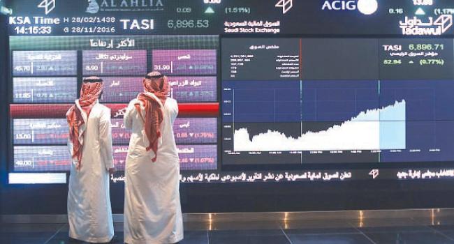 السوق السعودية تجذب 51 مليار ريـال استثمارات أجنبية - صحيفة البلاد