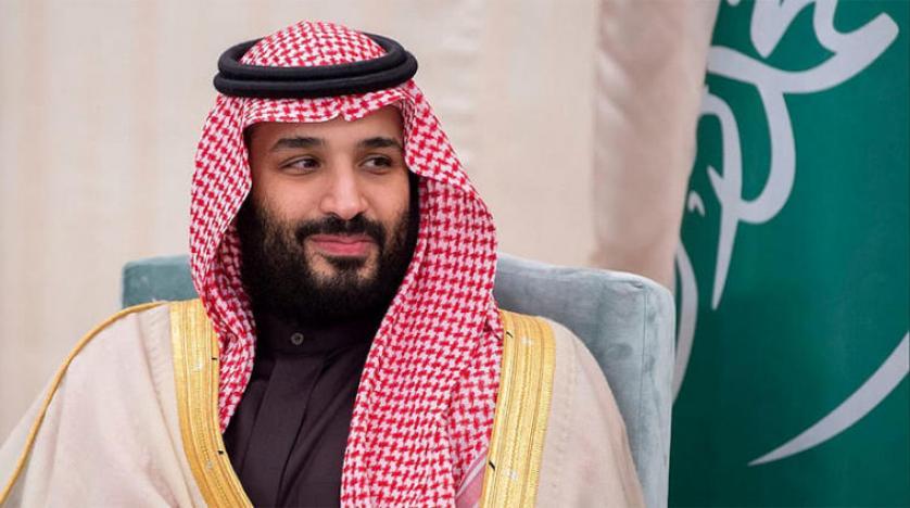 سند محمد بن سلمان للزواج