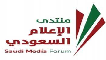 ممثلو 32 دولة يناقشون المحتوى الإعلامي في العصر الرقمي
