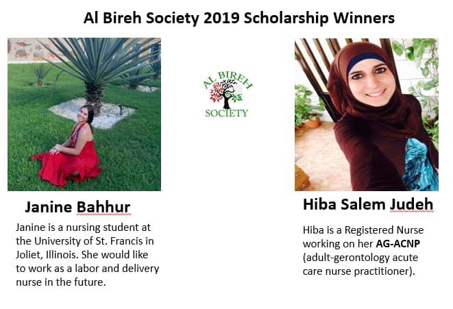 Congratulations to the 2019 Al-Bireh Society Scholarship winners!