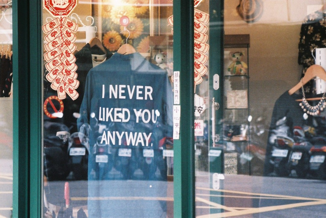 I never liked you anyway - Fuji Natura 1600 shot as ISO800. Color negative film in 35mm format.