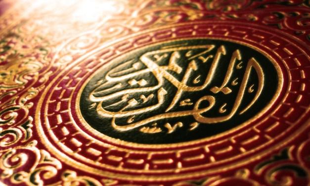 Information Préliminaire pour la Compréhension du Coran