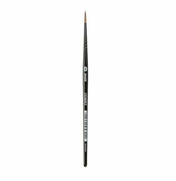 Citadel Medium Shade Brush