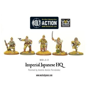 Imperial Japanese HQ