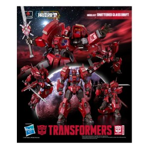 Transformers Furai Model Kit Shattered Glass Drift 16 cm