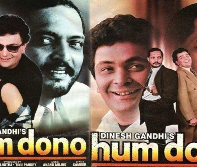 Hum Dono 1995 Full Length Hindi Movie Rishi Kapoor Nana Patekar