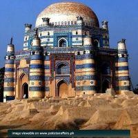 Hazrat Syed Jalaluddin Surkh-Posh Bukhari r.a
