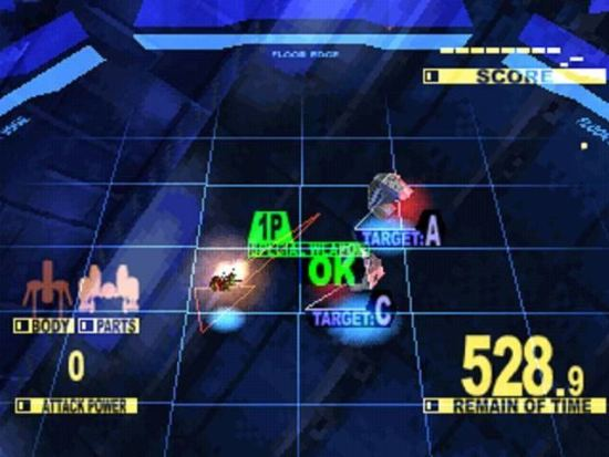 Starfighter Sanvein PS1 ROM #27