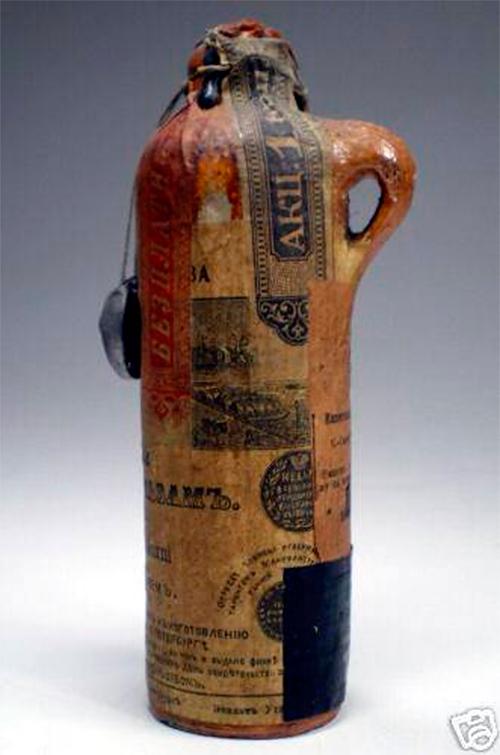 фото старой бутылки Рижского Бальзама