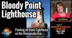 Bloody Point Lighthouse