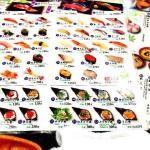 すしざんまい 名古屋錦店