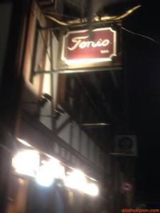 舶来居酒屋トニオ