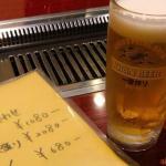 焼肉酒房 カナタ