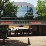 名古屋競輪場