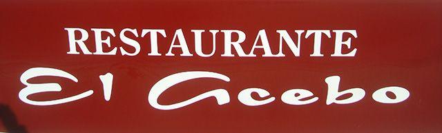 Restaurante El Acebo en Alcorcón