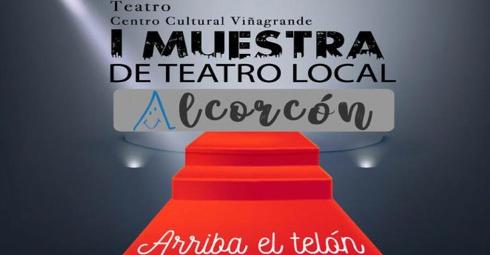 El Centro cultural Viñagrande
