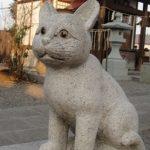 猫返し神社の場所はどこ?行き方・アクセスは?迷い猫が帰って来る?