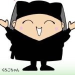 PNSP(ペンヌリサンポーサンポーペン)の歌詞や三方(Sampo)の意味!