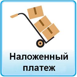 оплата_03 (1)