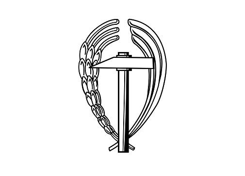 Logotipo del Sindicato Vertical.