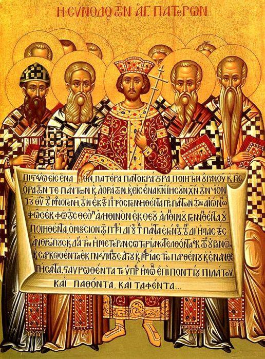 Representación del Concilio de Nicea del 325, donde la religión cristiana se unificó.