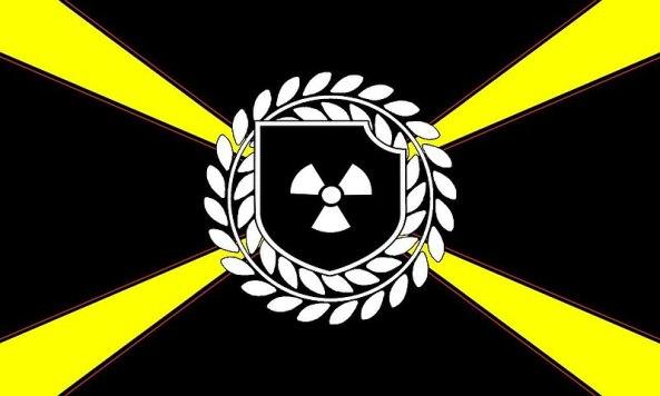 Bandera y logotipo de la Atomwaffen Division. Autor: Atomwaffen Divison, 27/08/2020. Fuente: Wikimedia Commons (CC BY-SA 4.0)