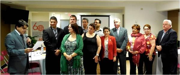 Sociedad Puertorriqueña de Planificación 2014