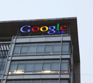 Gigantes de la Internet se unen contra prácticas de la NSA