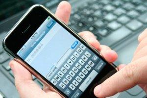 mensaje-de-texto