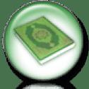 Aplikasi Al Quran Untuk Blackberry