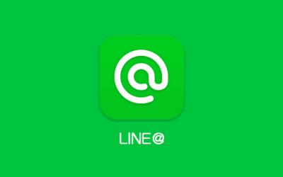 Cara Membuat Akun Official LINE