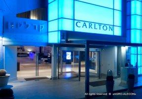 В отеле Тель-Авива «Карлтон» в 21 октября, в понедельник, произошло открытие семинара среди бизнесменов Казахстана и Израиля