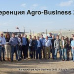 Agro-Business 2015