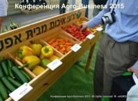 Конференция Agro-Business 2015