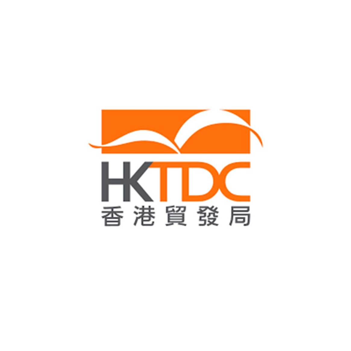 Hong Kong Trade  and Development Council  (HKTDC)