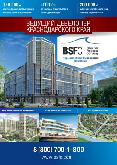 bsfc A4 05-01