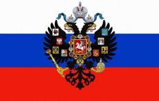 герб России1