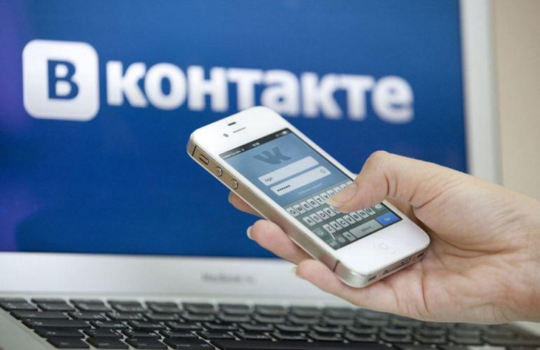 Как вести группу ВКонтакте и взаимодействовать с подписчиками