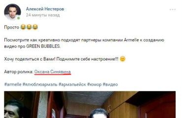 Ссылка-на-страницу-ВКонтакте