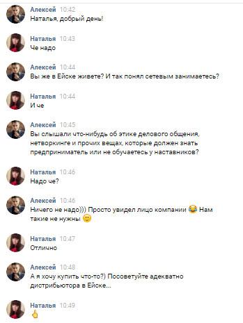 Диалоги-в-МЛМ