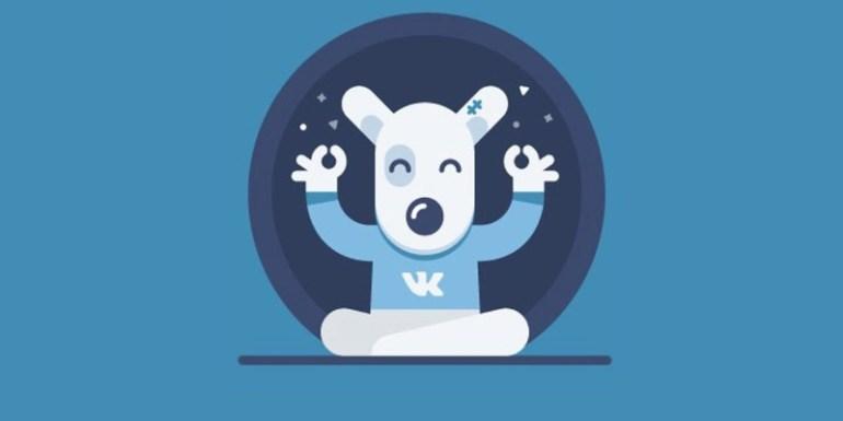 Как повысить охват ВКонтакте